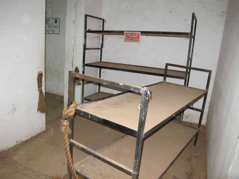 Bunk Beds Golan Heights Bunker