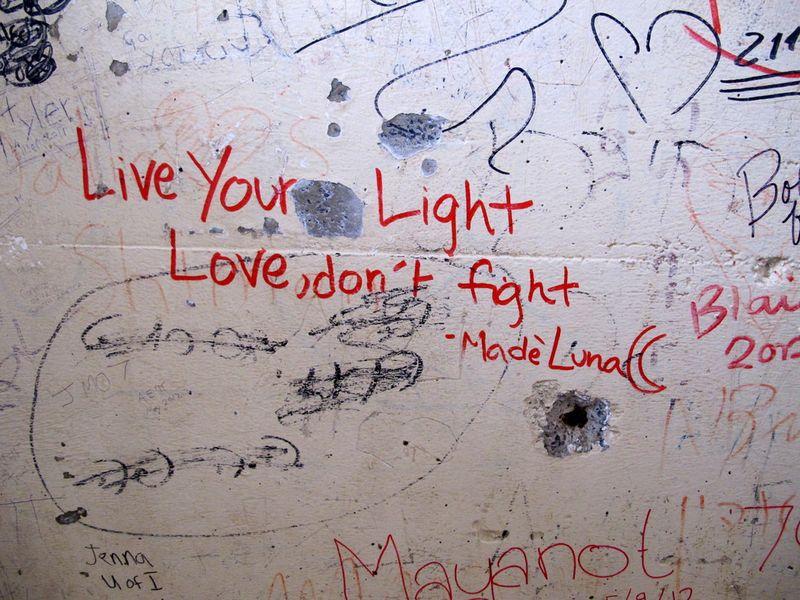 Graffiti in Golan Heights Bunker 2