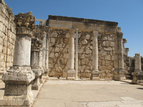 View of Synagogue Caphernaum