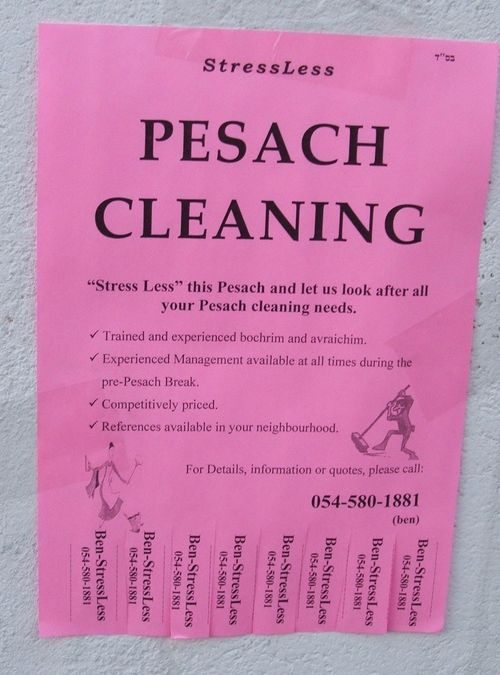 Jerusalem Pesach Cleaning Ad