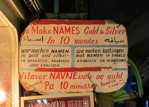 We Make Names Plaque Old City