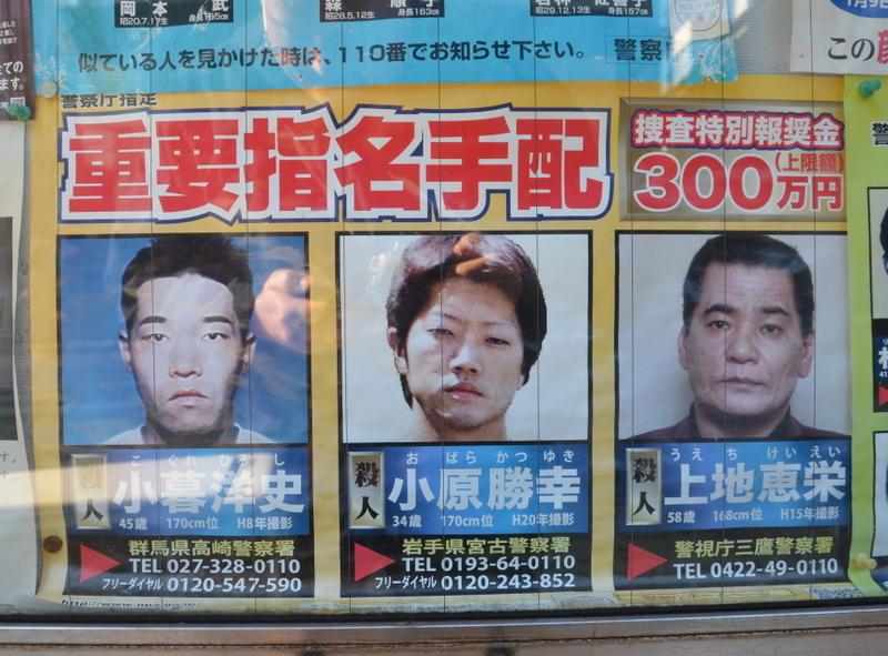 Hardened Japanese Criminals