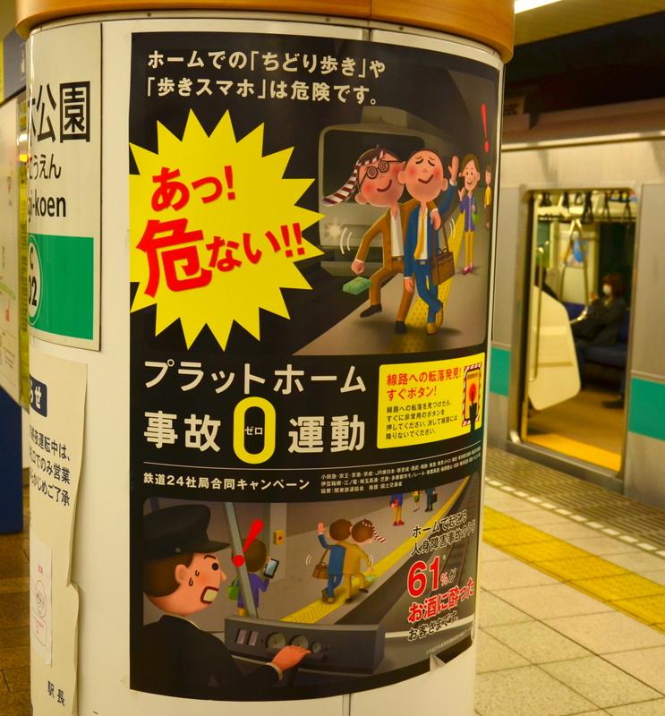 Shibuya drunken salarymen about to die
