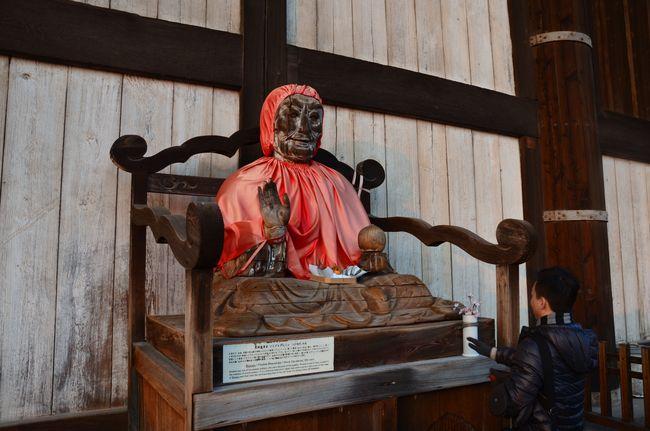 Nara binzuru general