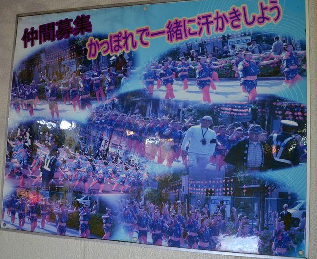 Tokyo red sash women marching-001
