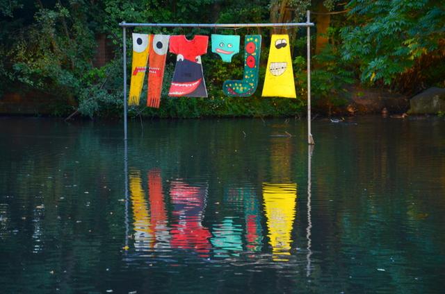Volksgarten Pond Scultpure