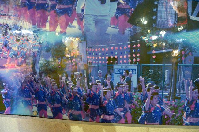 Tokyo red sash women marching detail
