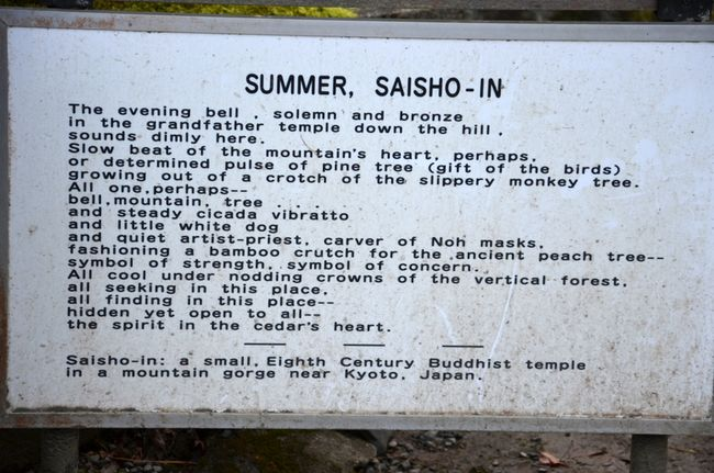 Saisho in summer poem