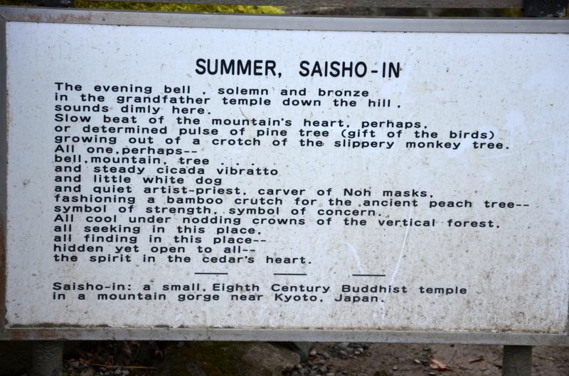 Saisho in summer poem